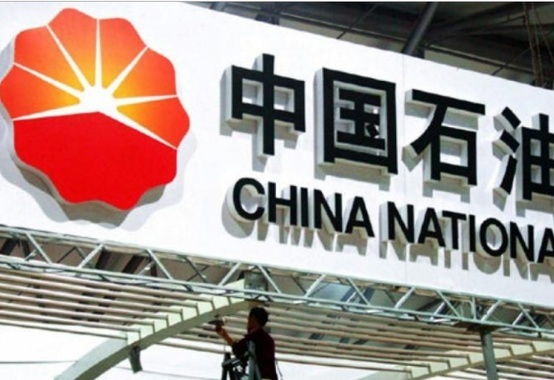 Petrobras and CNPC define business model for strategic partnership in Comperj and Marlim cluster