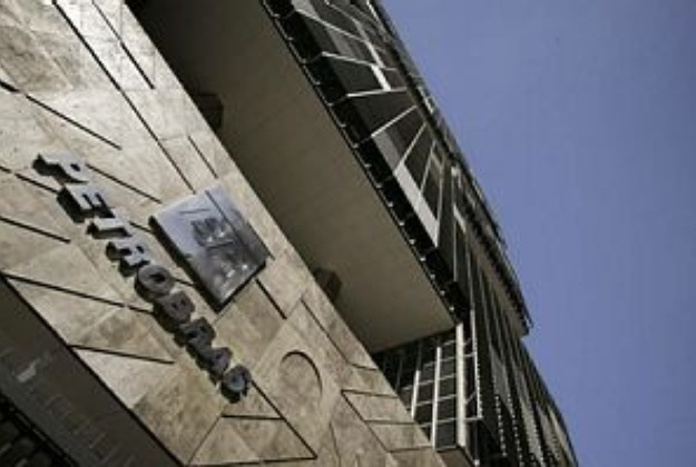 Petrobras Issues US$ 6.75 billion in Global Notes